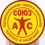Союз-АС